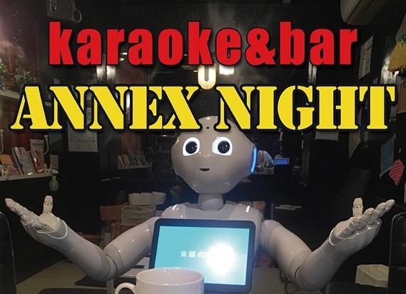 KARAOKE&BAR for Foreigner in Shakujiikoen (near nerima)